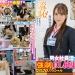 斎藤みなみちゃんのオフィスで男女混合健康診断