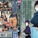 半信半疑で訪れた1000円カットで吉根ゆりあちゃんが乳房を露わにし、チンポを咥え始めた床屋さん物語。エッチ過ぎるゆりあちゃんに完敗。【FANZA独占配信】