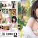 本田ももちゃんのデビュー作品で、色白の体で愛らしい表情でセックスに挑戦です。可愛すぎる!!