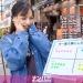 新宿でナンパされた美女りんちゃんがパンティーにシミをつけながら気持ち良さそうにエッチする【MGS独占配信】