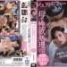 平岡里枝子さんの大人の魅力がバンバン発揮されたセックスが最高に見てて嬉しい。